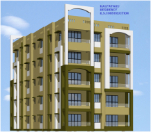 Kalpataru Residency for Sale at Rajarhat, Kolkata