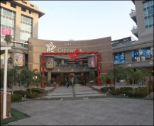 Select Citywalk for Sale at Noida, Delhi NCR