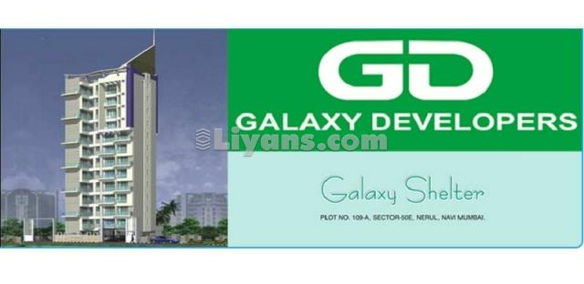 Galaxy Developers